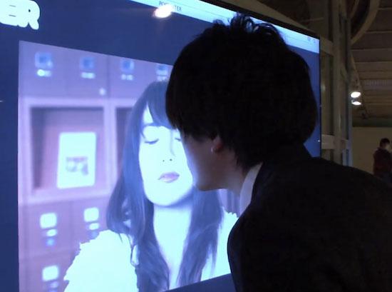 Постер может отвечать на поцелуй