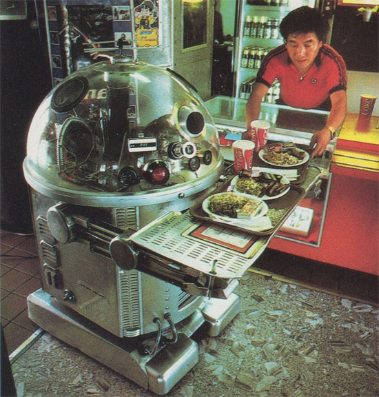 Роботы впервые были использованы в качестве официантов в 1983-м году