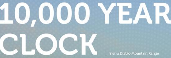 В Техасе строят часы, которые будут тикать раз в год в течение 10 000 лет