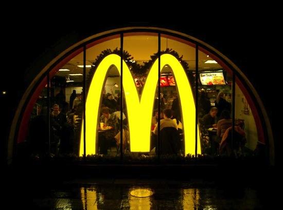 В Индии появится первый в мире вегетарианский Макдоналдс