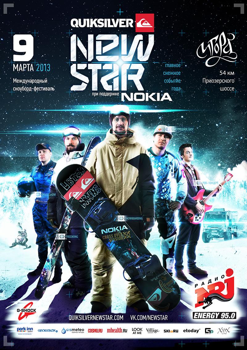 Райдеры-сноубордисты на Quiksilver New Star 2013 by Nokia
