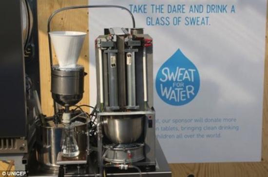 Аппарат, который превращает пот в питьевую воду