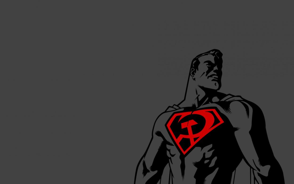 Существует коммунистическая версия Супермена — Красный Сын