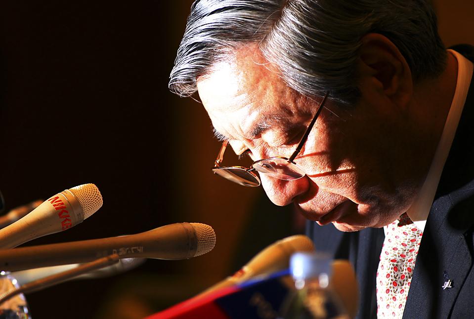 Харука Нишиматсу