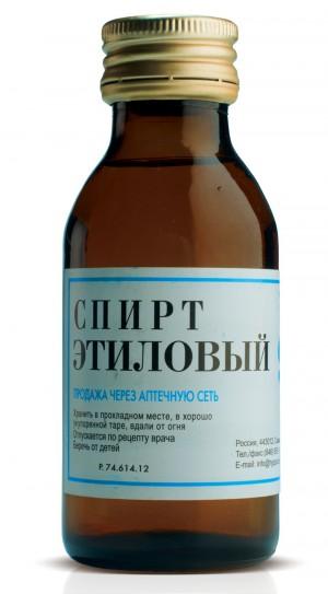 © www.biomed-samara.ru