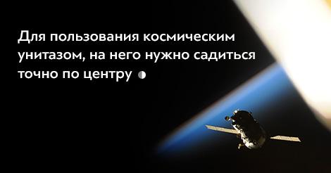 11 фактов о космосе, которые мы узнали от самих космонавтов