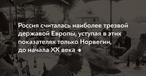 12любопытных коротких фактов оцарской России