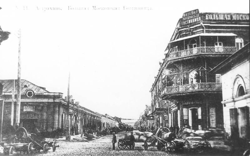 Картинки города через 100 лет