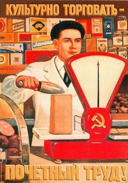 20 советских агитационных плакатов, которые надолго врезались в память
