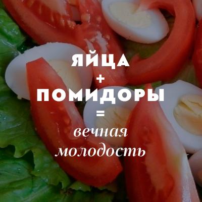 Как сохранить витамины в продуктах советы диетологов
