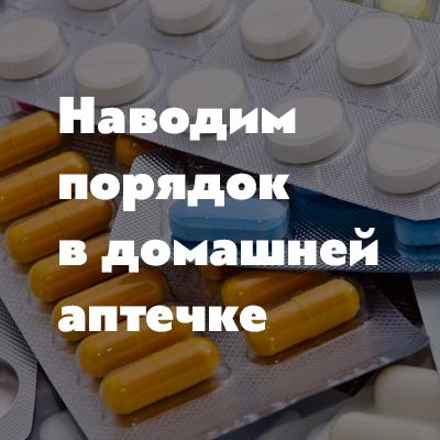 Просроченная аскорбиновая кислота