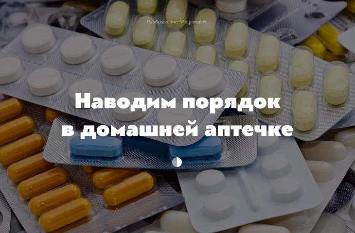 Почему запретили препарат для похудения лида