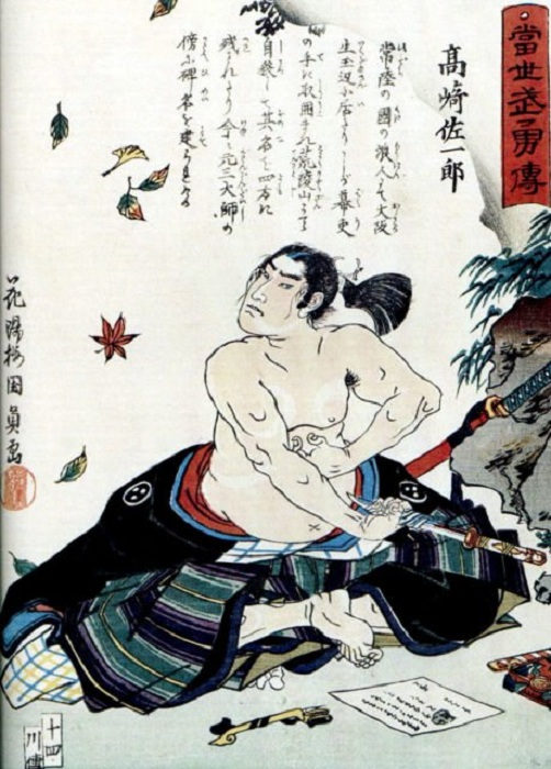 Как самураи защищали свою честь: 7 жутковатых фактов о харакири