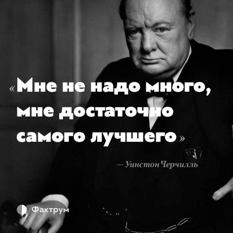 https://www.factroom.ru/wp-content/uploads/2016/06/150.jpg