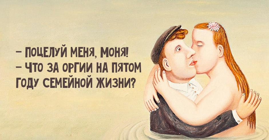 Отношения между мужчиной и женщиной картинки смешные
