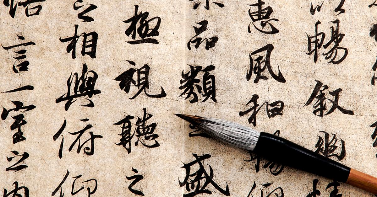 Русский, французский и китайский лингвисты решили написать имена друг друга на своём языке. Дальше — анекдот!