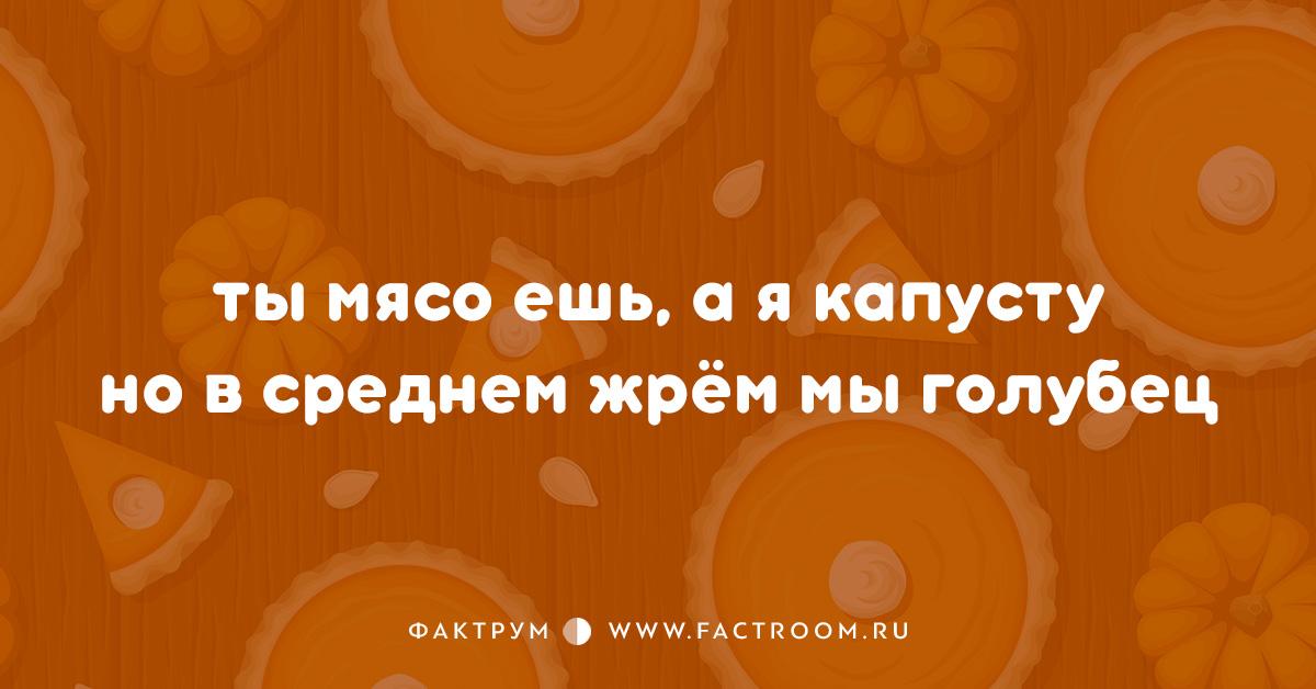 Исторический русский роман читать