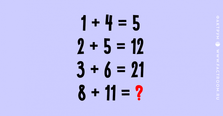 Отличная головоломка, для решения которой от вас потребуется мыслить нестандартно!