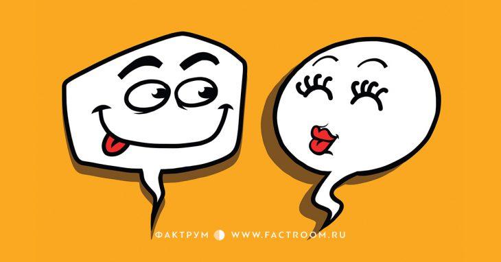 15 удивительно прикольных диалогов, которые рассмешат вас дослёз!