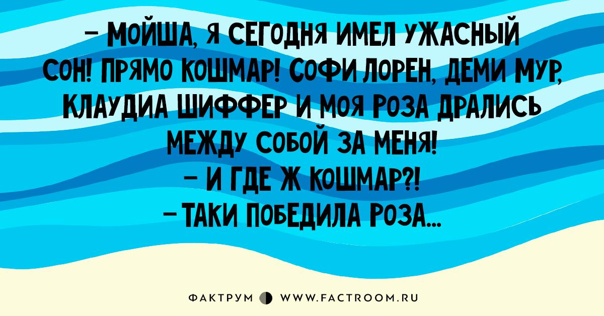 15 смешнейших анекдотов из роскошной Одессы, таки для вашего увеселения!