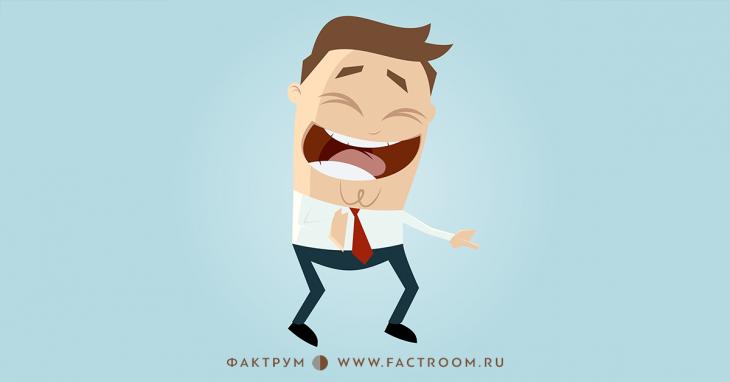 Двадцатка потрясающих анекдотов, которыепомогут вам стать счастливыми надолго