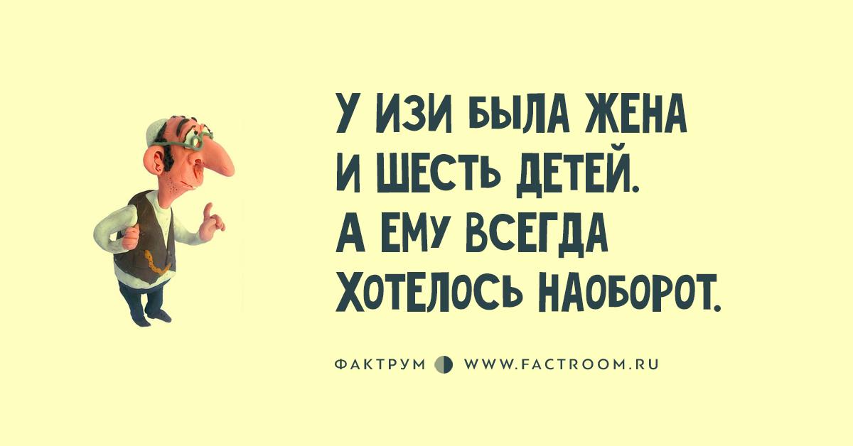 Русский язык Одессы  Википедия