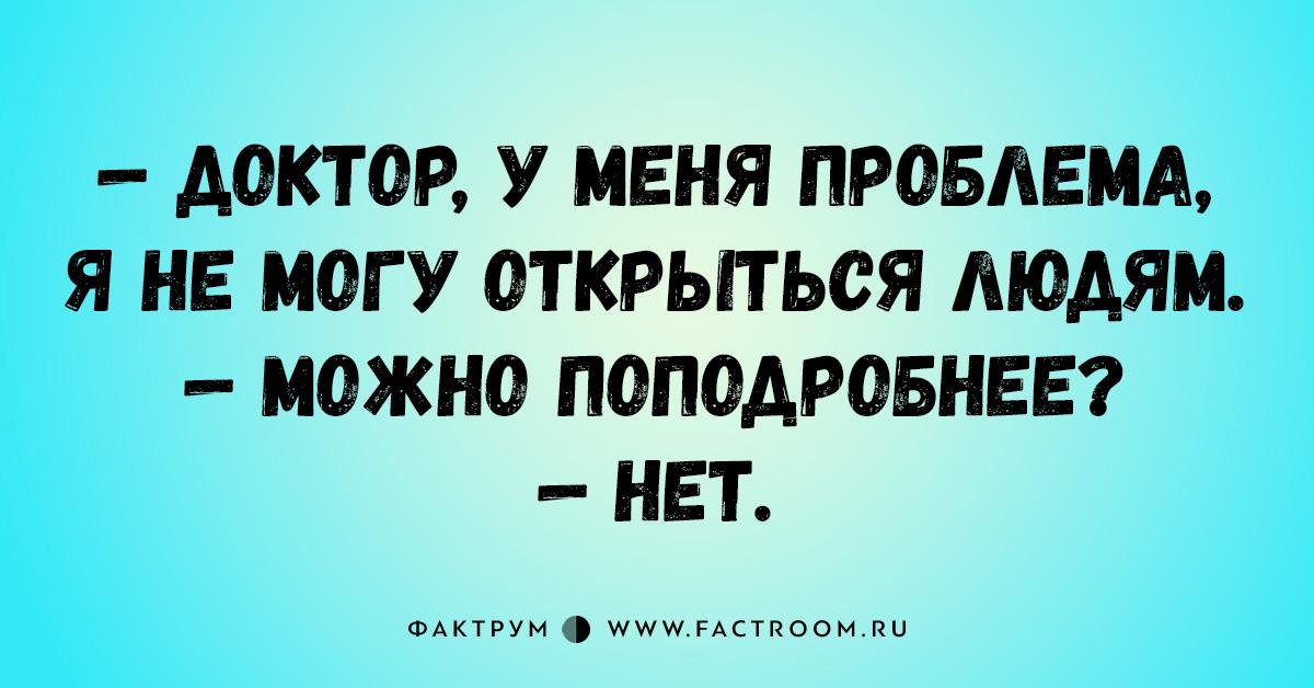 https://www.factroom.ru/wp-content/uploads/2016/12/1200-44.jpg