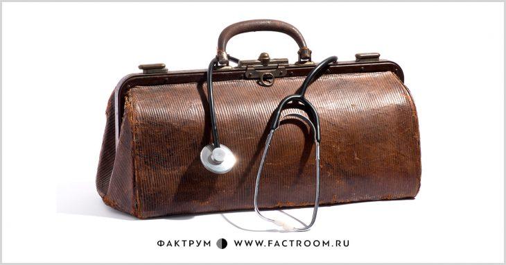 Запись в больницу суходол