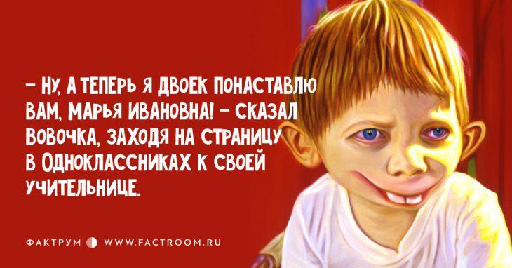 Блокнот не читает русский язык
