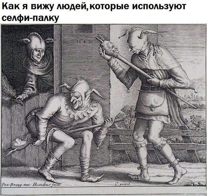 Отпадное средневековье: 20 остроумных надписей, по новому преподносящих старинные картины