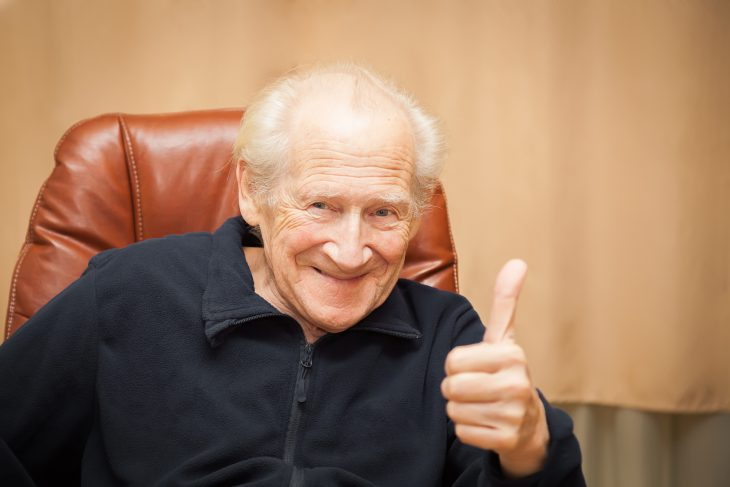 Дедушка и Доброта
