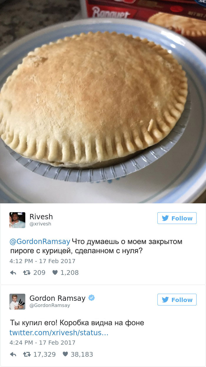 Всемирно известный повар насмехается над блюдами, приготовленными обычными людьми