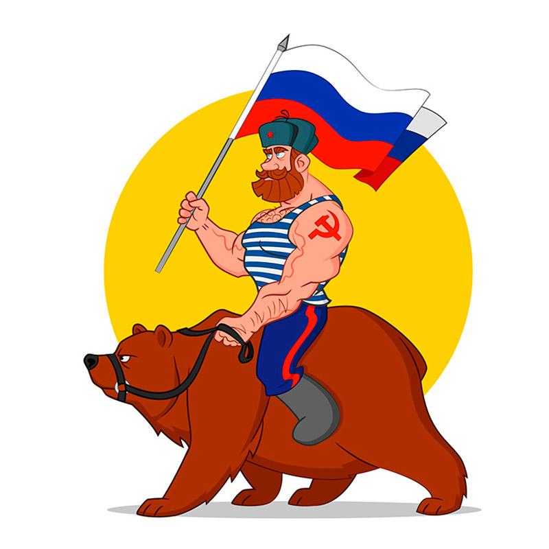 Флаги в россии картинки смешные
