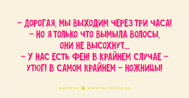 10 анекдотов советские актеры мужчины список с фото