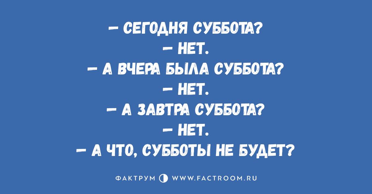С юмором по жизни - Страница 30 5-72
