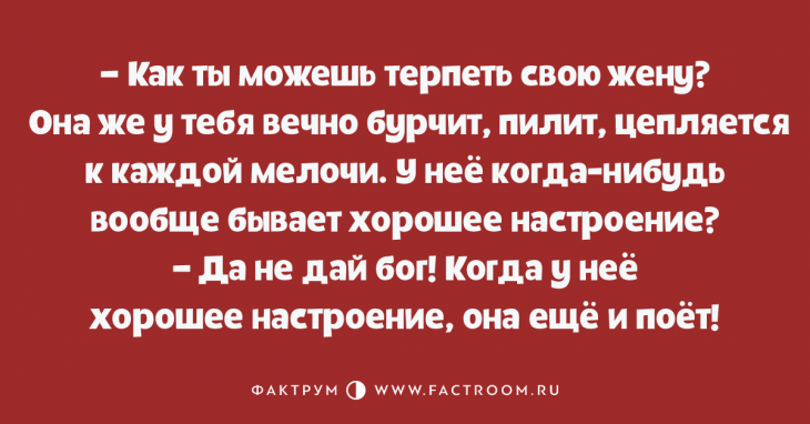 АНЕКДОТЫ!!! - Страница 4 1-81-730x382