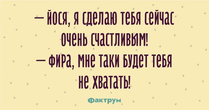 АНЕКДОТЫ!!! - Страница 5 Selfie-03-730x384