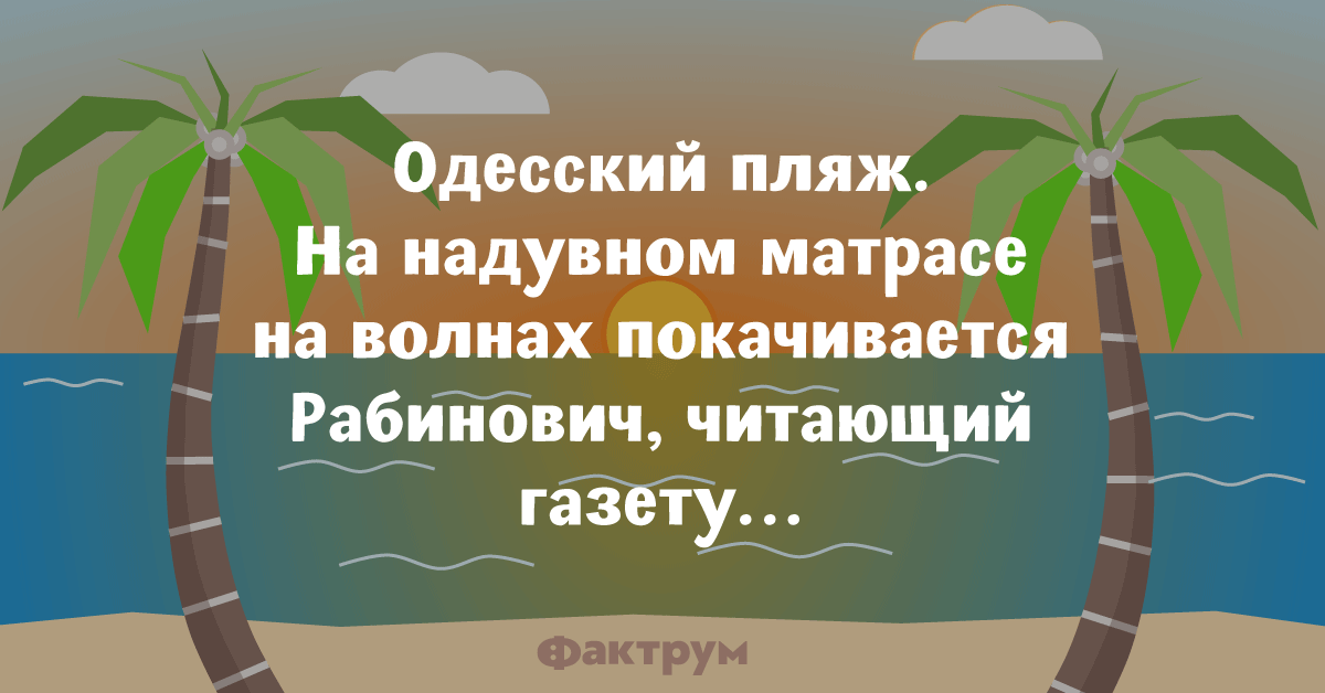 Условия Каска Советская Png