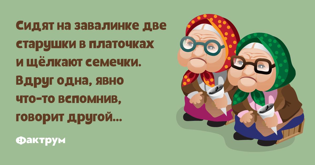 Смешные картинки о бабушке и внучке