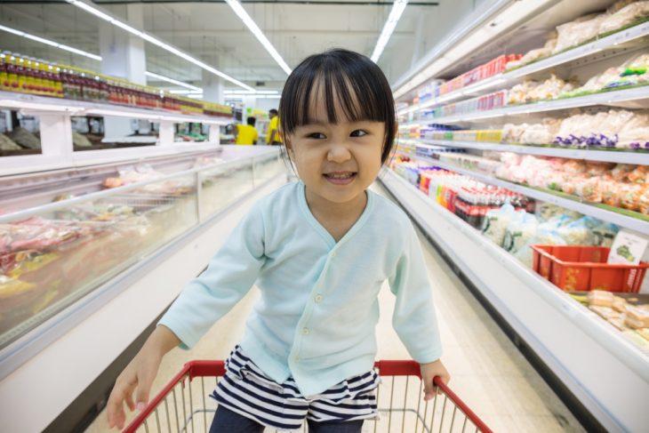 Всупермаркете