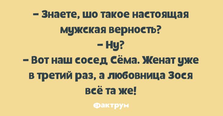 Первоклассные анекдоты, пропитанные одесским колоритом