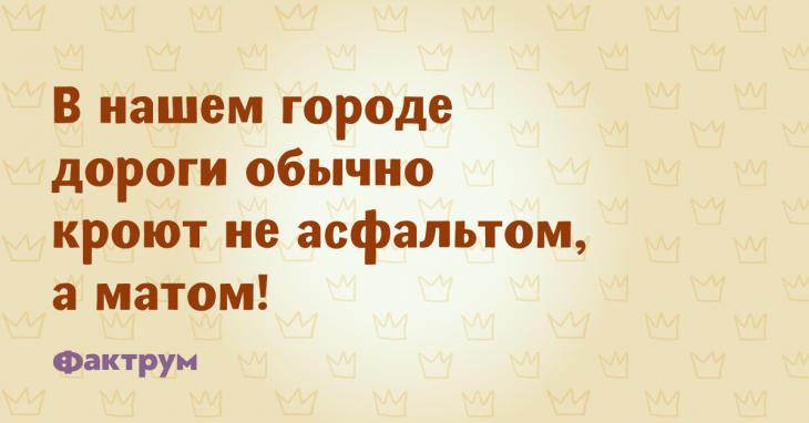 Анекдоты, которые развеселят даже Царевну Несмеяну