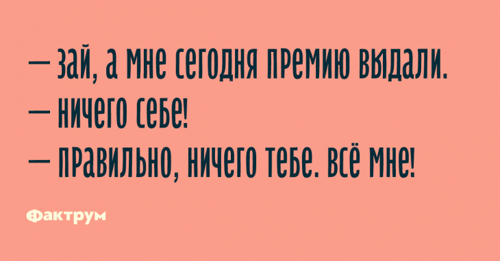 dzhuliya-kak-otvlechsya-ot-devushek-filmi