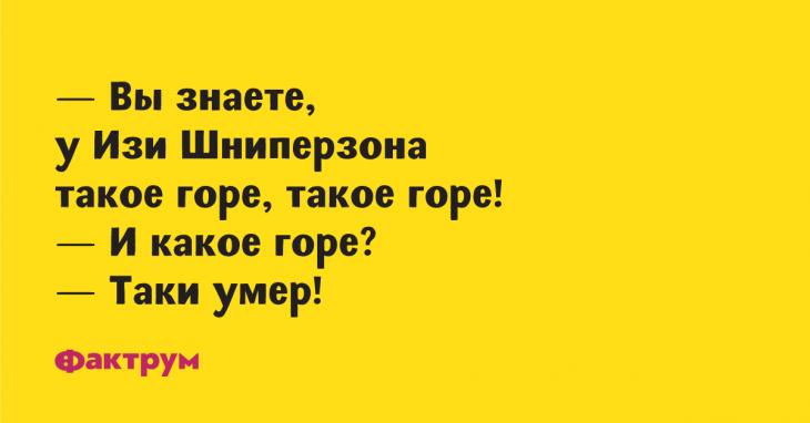 Десятка отборных анекдотов изОдессы, шобы вытаки развеселились