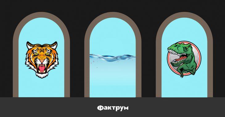 Головоломка для самых сообразительных. Перед вами — три двери...