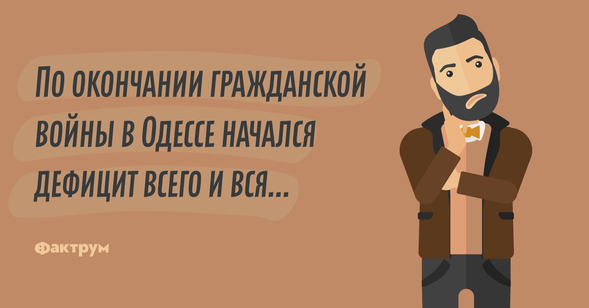Анекдот про предприимчивого Рабиновича ибракованные свечи