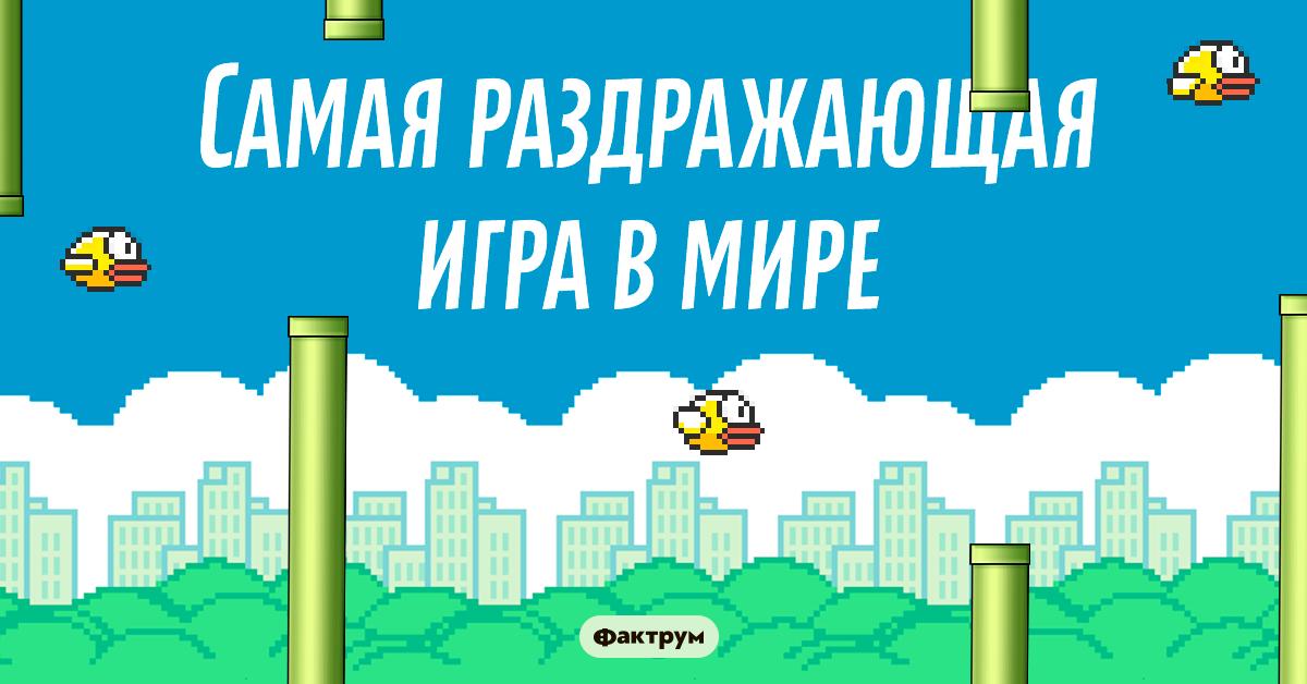 ClumsyBird —самая раздражающая игравмире