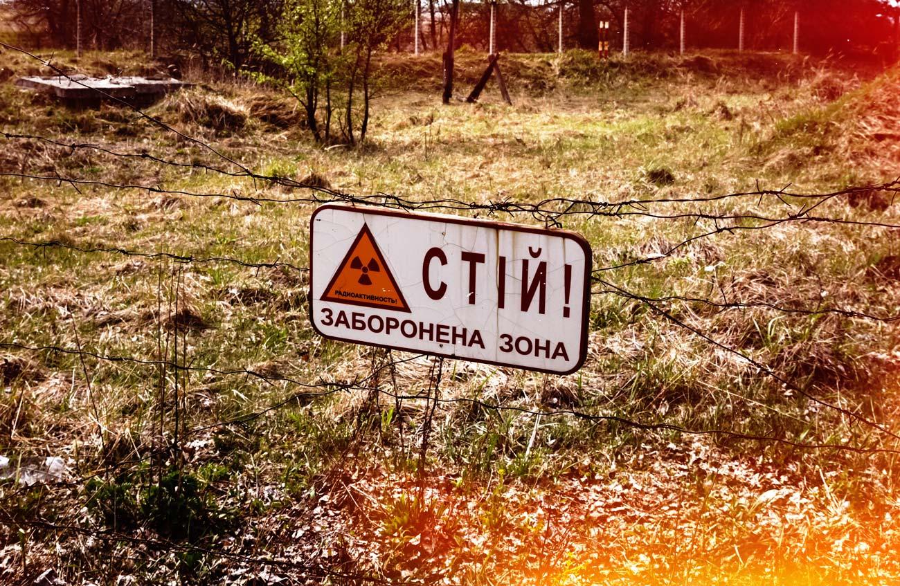 Запретная зона Чернобыльской АЭС