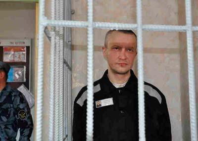 Осуждённый Александр Пичушкин