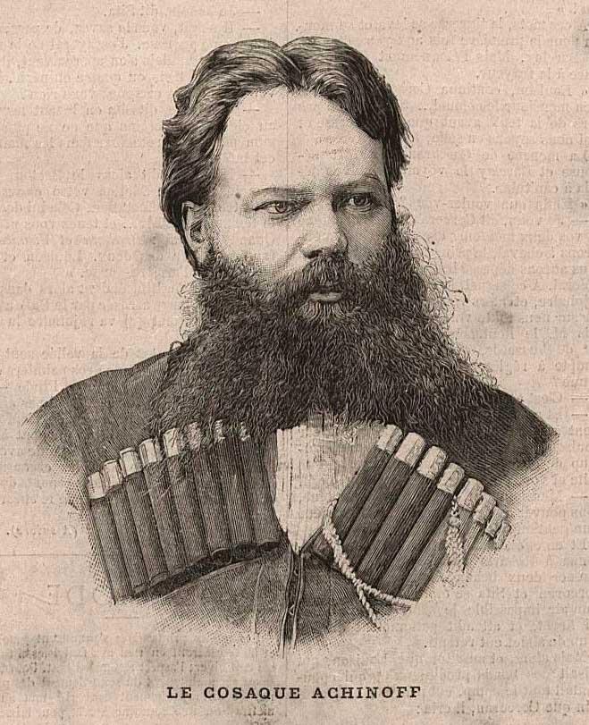 Николай Иванович Ашинов